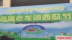 首届新疆昌吉西瓜节欢乐开幕