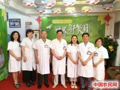 乌鲁木齐益民中医肝病医院坚持走特色发展之路