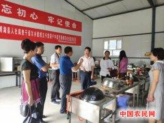 自治区农广校领导到博湖县调研农牧民科技培训工作