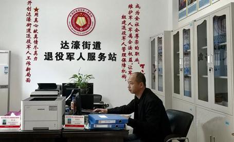 退役不褪色!汕头濠江推进建设全国退役军人服务体系示范点