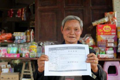 中国剩余52个未摘帽贫困县全部实现脱贫出列